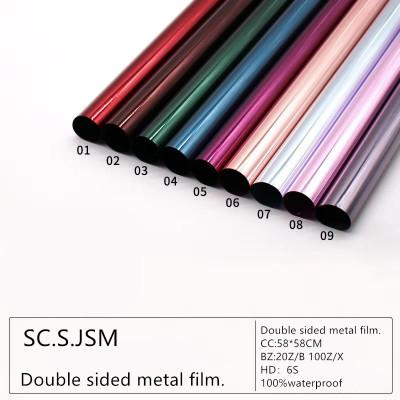 G-SC.JSM-SMJSM